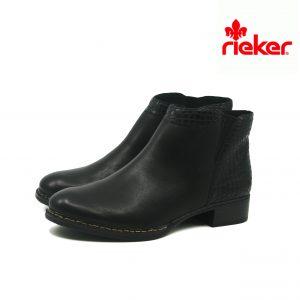 11169c75 Damkjaer Sko Online Shop - Let Rieker Støvle i Skind - 73484-00 - Sort