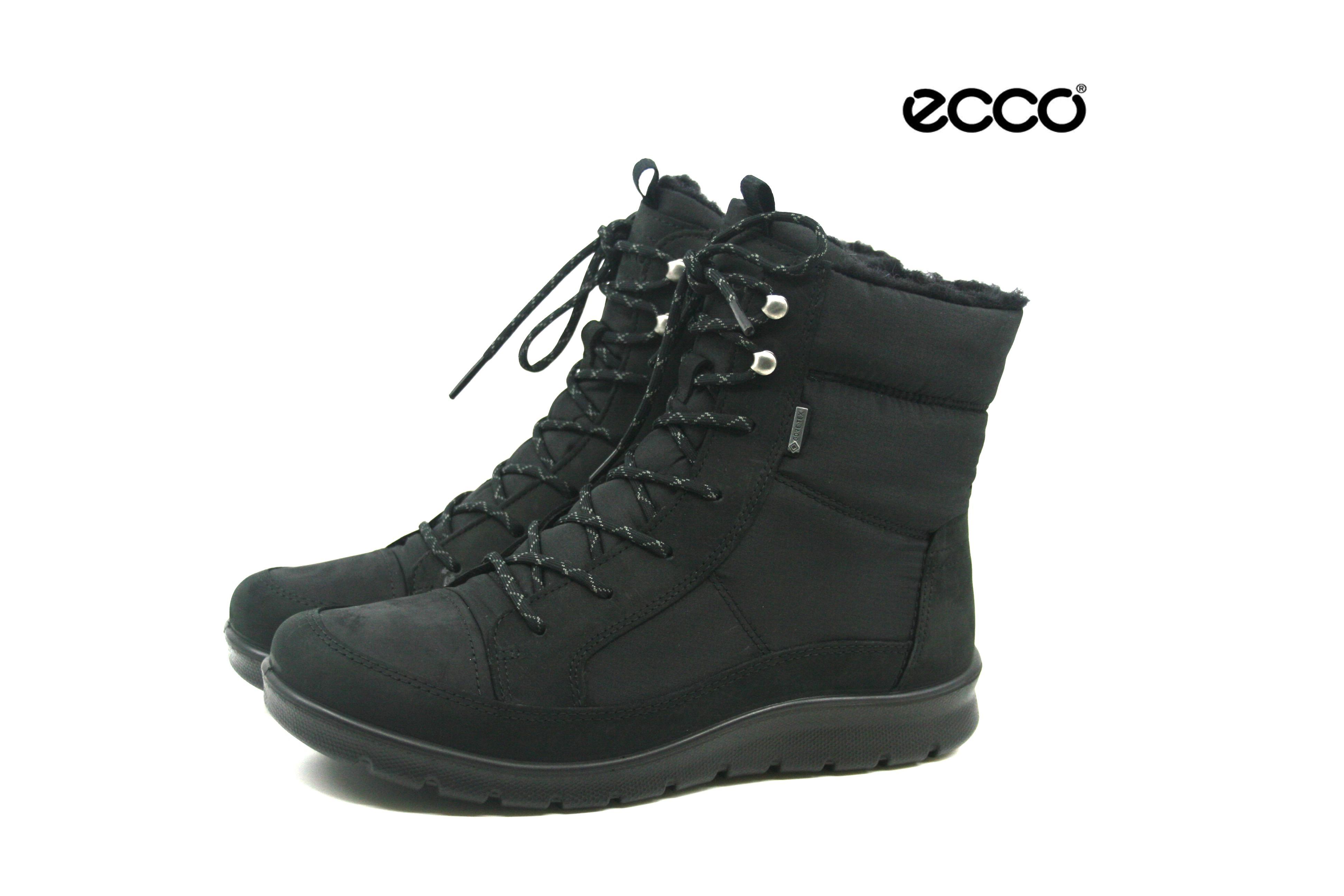 0a49234192f Damkjaer Sko Online Shop - Varm Ecco støvle til dame